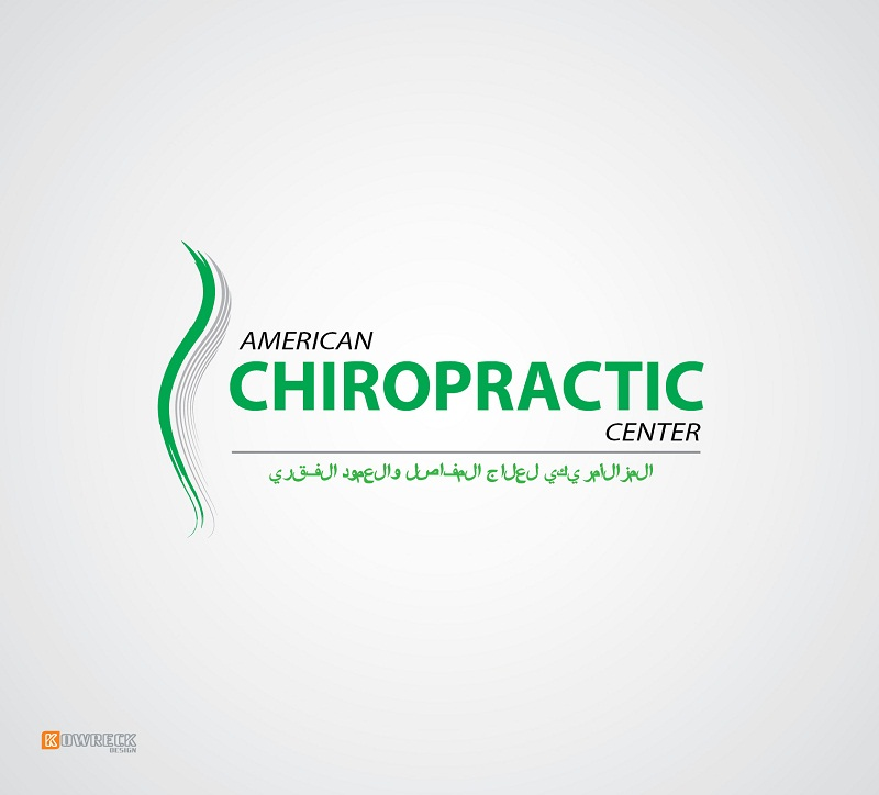 Logo Design by kowreck - Entry No. 189 in the Logo Design Contest Logo Design for American Chiropractic Center.