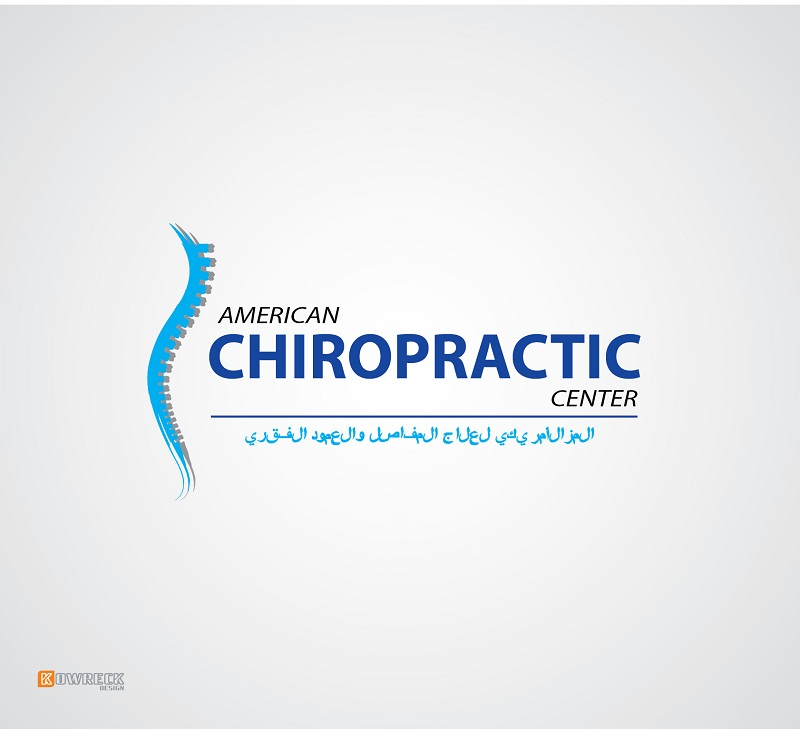 Logo Design by kowreck - Entry No. 191 in the Logo Design Contest Logo Design for American Chiropractic Center.