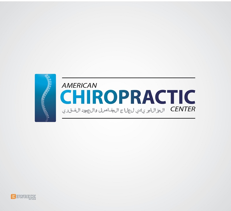 Logo Design by kowreck - Entry No. 192 in the Logo Design Contest Logo Design for American Chiropractic Center.
