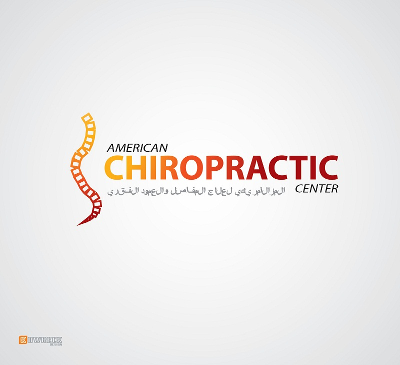 Logo Design by kowreck - Entry No. 193 in the Logo Design Contest Logo Design for American Chiropractic Center.