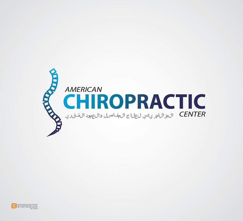 Logo Design by kowreck - Entry No. 194 in the Logo Design Contest Logo Design for American Chiropractic Center.