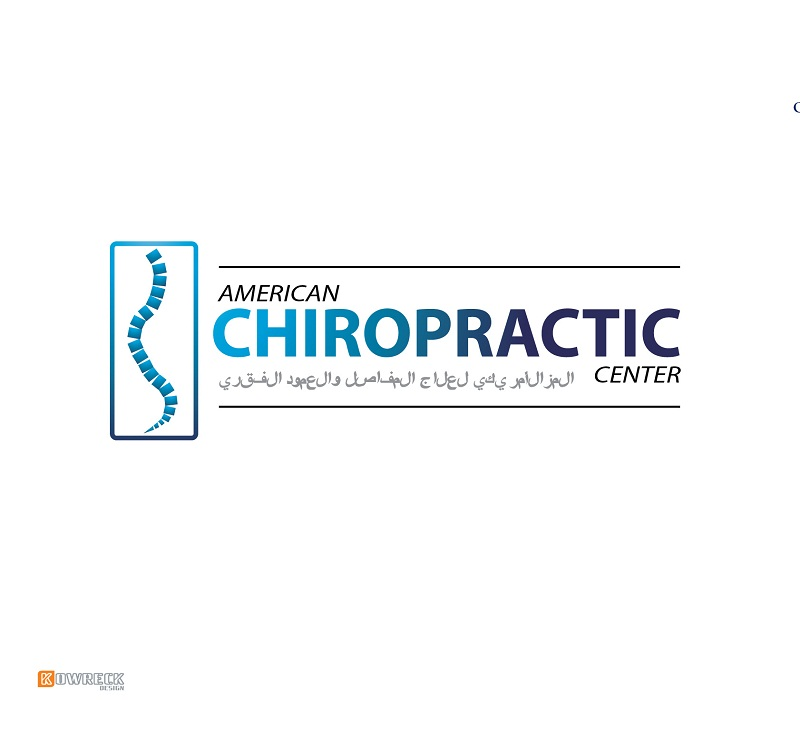Logo Design by kowreck - Entry No. 195 in the Logo Design Contest Logo Design for American Chiropractic Center.