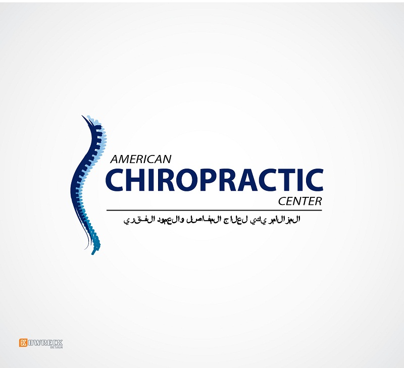 Logo Design by kowreck - Entry No. 196 in the Logo Design Contest Logo Design for American Chiropractic Center.