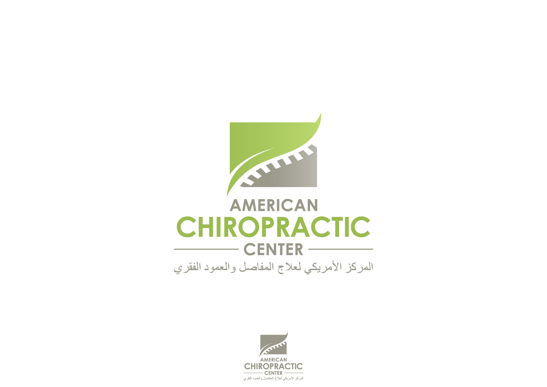 Logo Design by Nurgalih Destianto - Entry No. 197 in the Logo Design Contest Logo Design for American Chiropractic Center.