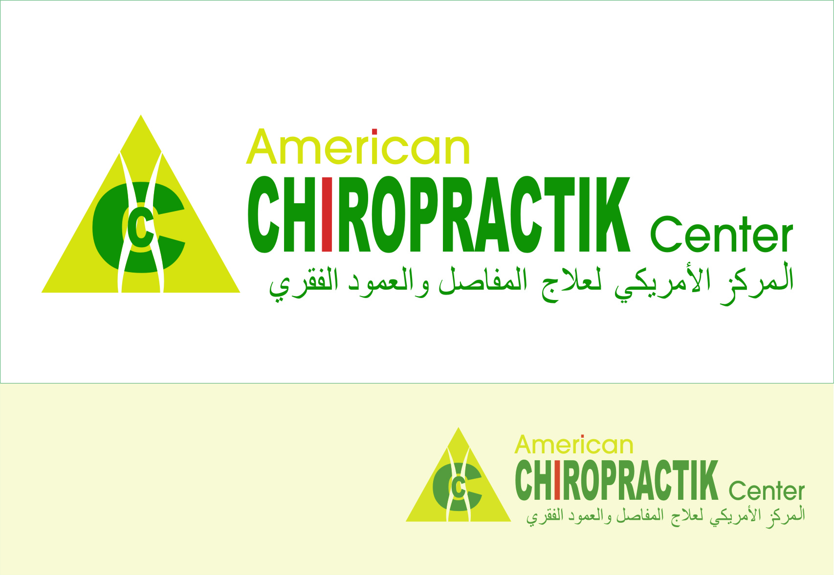 Logo Design by RasYa Muhammad Athaya - Entry No. 201 in the Logo Design Contest Logo Design for American Chiropractic Center.