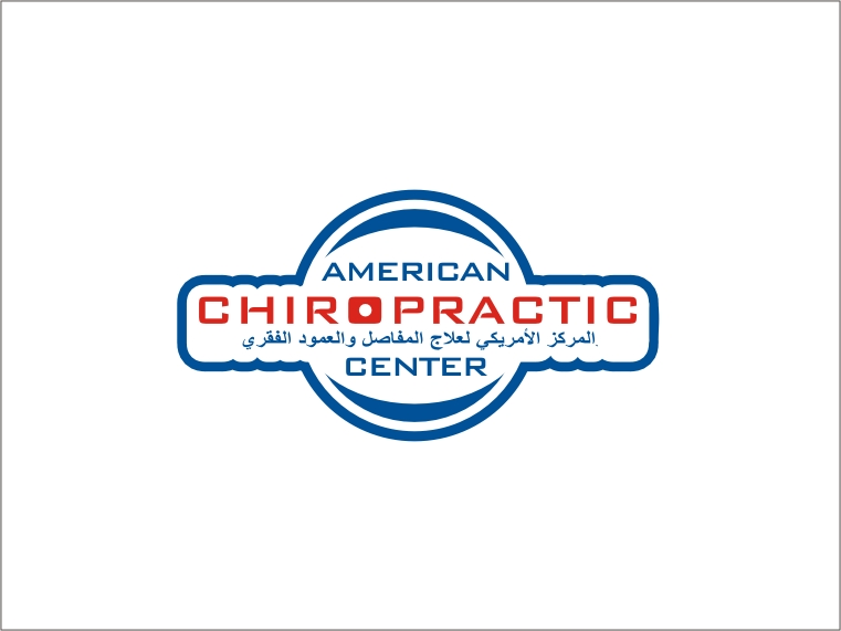 Logo Design by RED HORSE design studio - Entry No. 210 in the Logo Design Contest Logo Design for American Chiropractic Center.