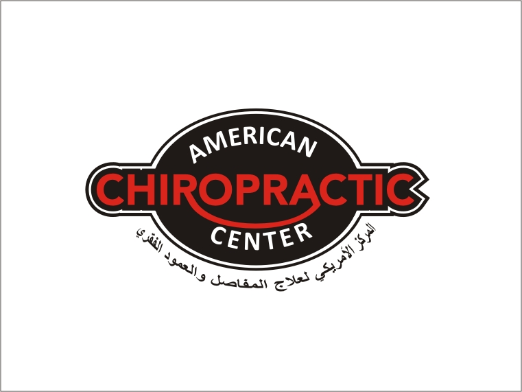 Logo Design by RED HORSE design studio - Entry No. 211 in the Logo Design Contest Logo Design for American Chiropractic Center.