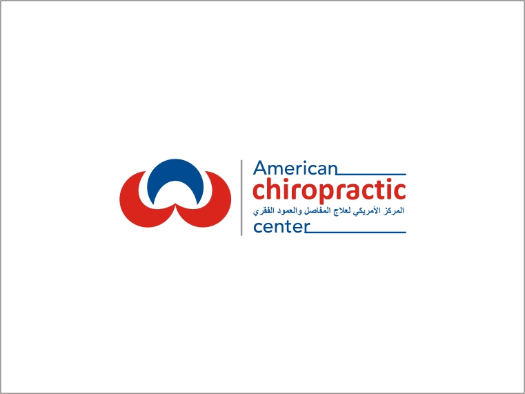 Logo Design by RED HORSE design studio - Entry No. 212 in the Logo Design Contest Logo Design for American Chiropractic Center.