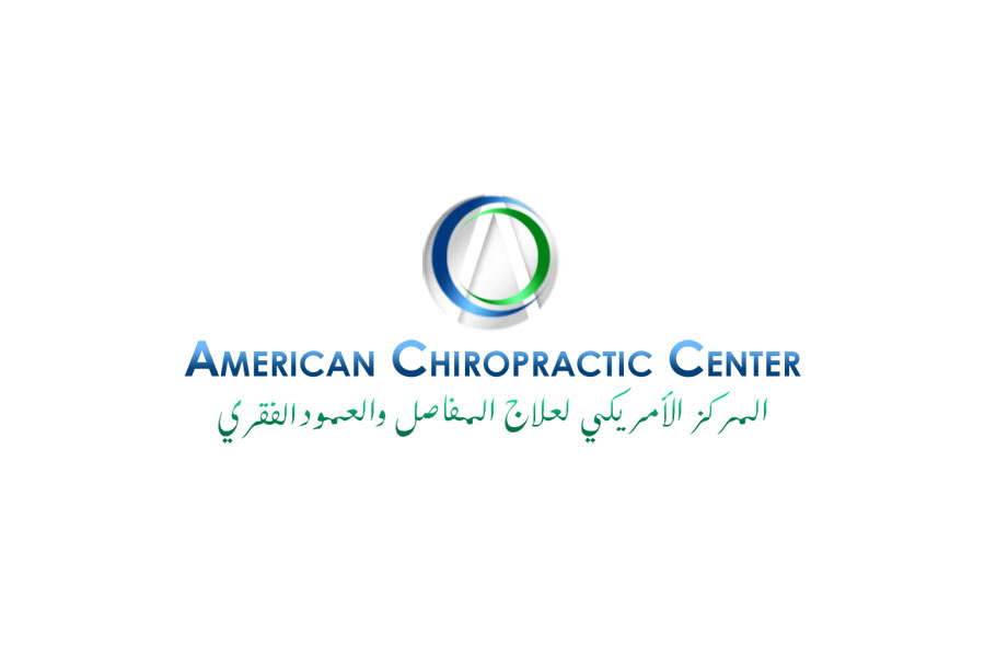 Logo Design by Private User - Entry No. 226 in the Logo Design Contest Logo Design for American Chiropractic Center.
