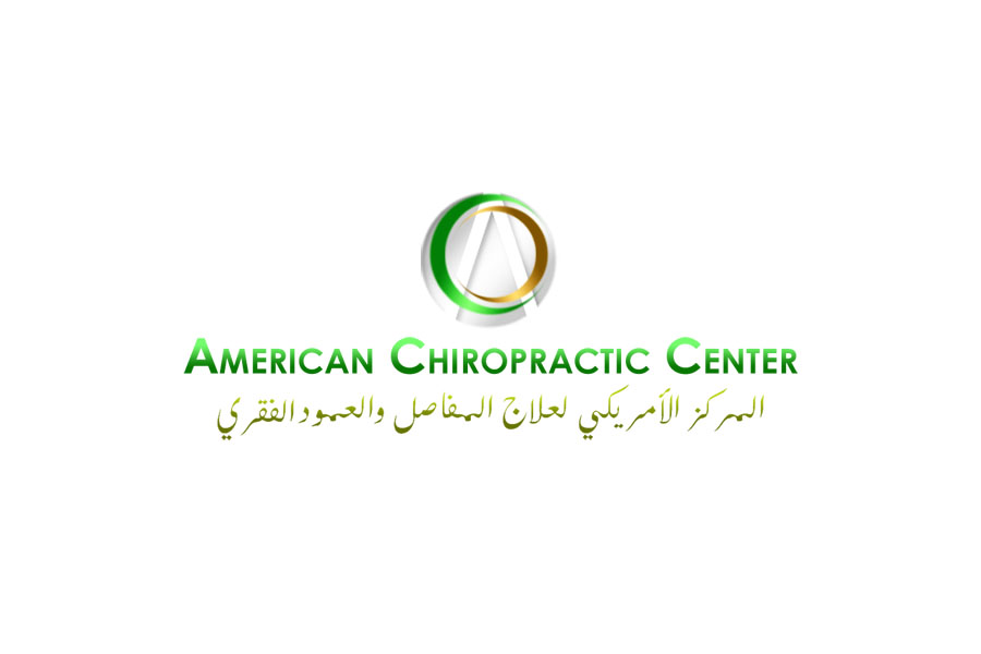 Logo Design by Private User - Entry No. 227 in the Logo Design Contest Logo Design for American Chiropractic Center.