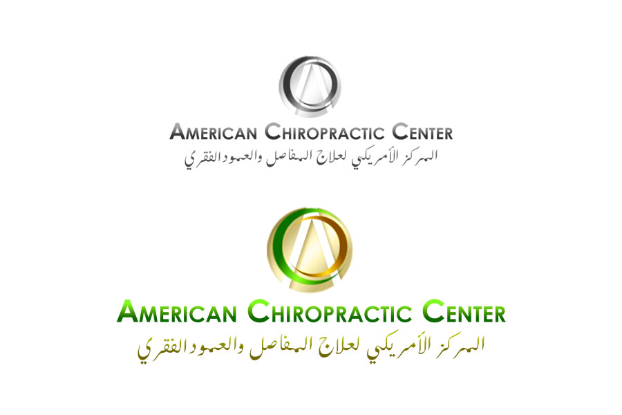 Logo Design by Private User - Entry No. 228 in the Logo Design Contest Logo Design for American Chiropractic Center.