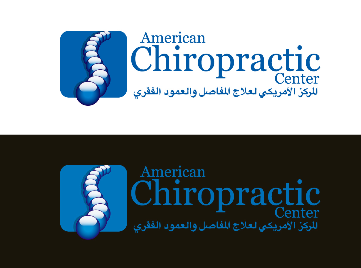 Logo Design by moidgreat - Entry No. 250 in the Logo Design Contest Logo Design for American Chiropractic Center.