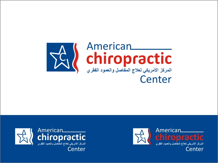 Logo Design by RED HORSE design studio - Entry No. 256 in the Logo Design Contest Logo Design for American Chiropractic Center.
