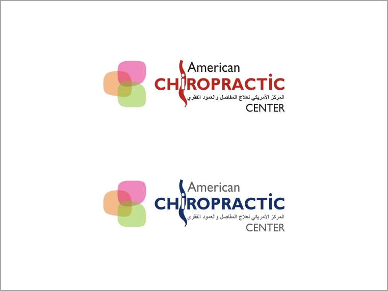 Logo Design by RED HORSE design studio - Entry No. 258 in the Logo Design Contest Logo Design for American Chiropractic Center.