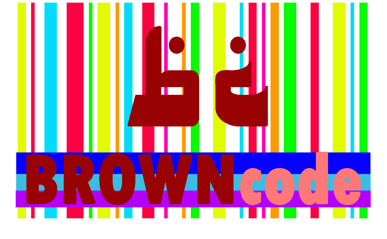Logo Design by Muhammad Akmal Syafiq - Entry No. 205 in the Logo Design Contest New Logo Design for Brown Code.