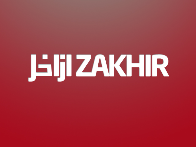 Logo Design by Mohamed Abdulrub - Entry No. 5 in the Logo Design Contest Zakhir Logo Design.