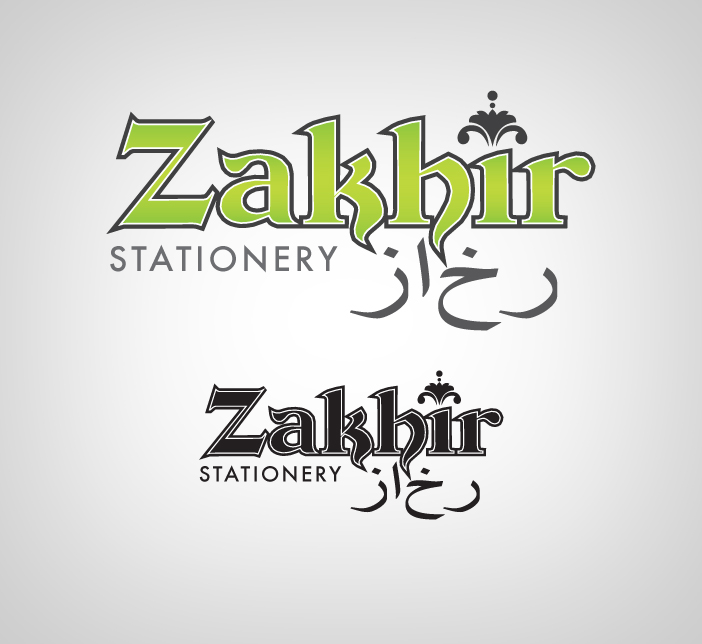 Logo Design by nausigeo - Entry No. 9 in the Logo Design Contest Zakhir Logo Design.