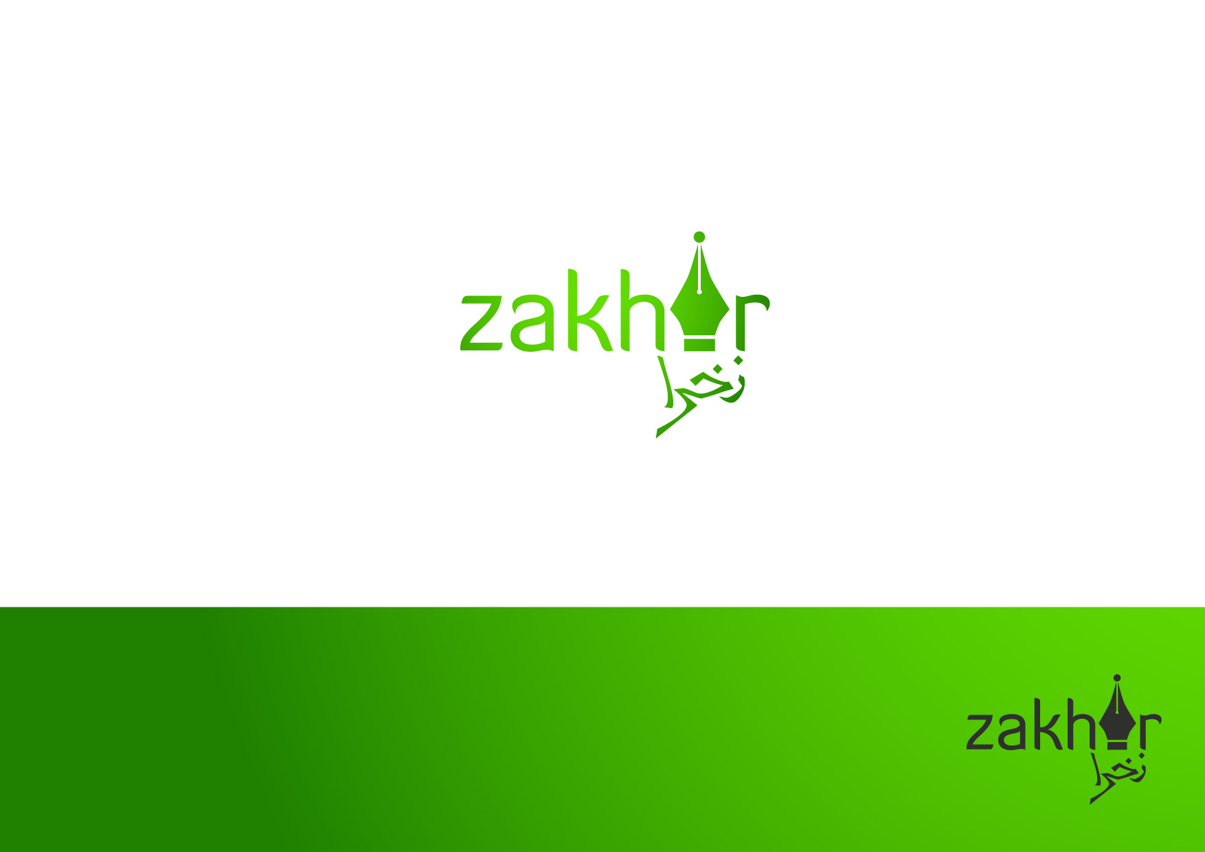 Logo Design by Osi Indra - Entry No. 13 in the Logo Design Contest Zakhir Logo Design.