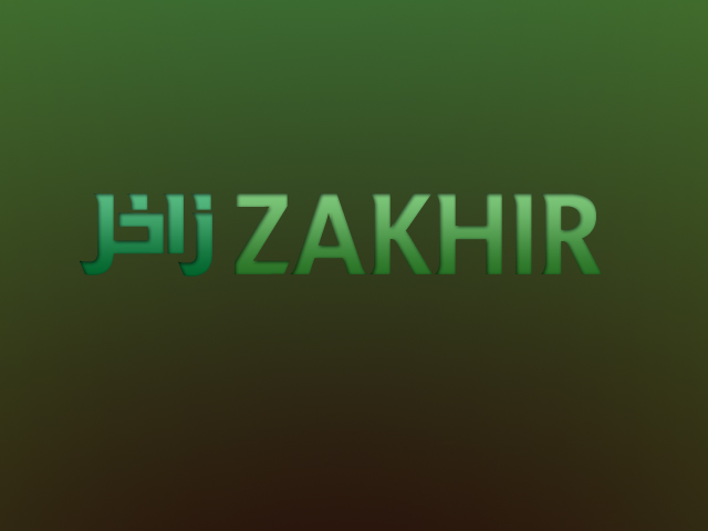 Logo Design by Mohamed Abdulrub - Entry No. 19 in the Logo Design Contest Zakhir Logo Design.