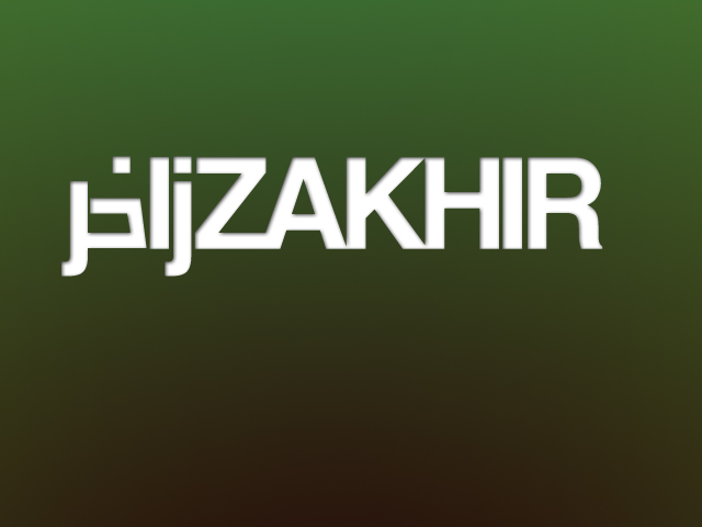 Logo Design by Mohamed Abdulrub - Entry No. 20 in the Logo Design Contest Zakhir Logo Design.