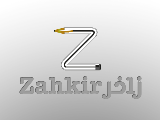 Logo Design by Mohamed Abdulrub - Entry No. 22 in the Logo Design Contest Zakhir Logo Design.