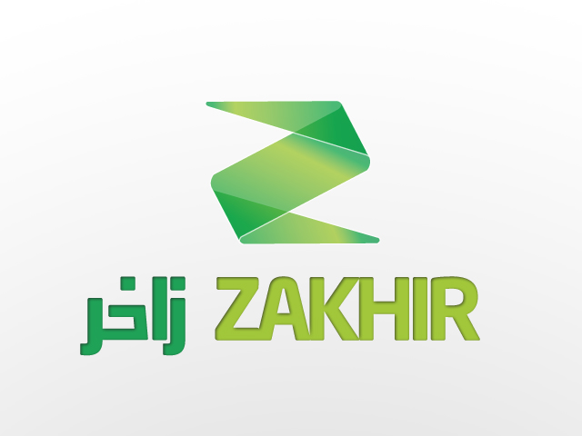 Logo Design by Mohamed Abdulrub - Entry No. 23 in the Logo Design Contest Zakhir Logo Design.