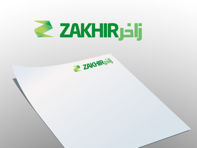 Logo Design by Mohamed Abdulrub - Entry No. 24 in the Logo Design Contest Zakhir Logo Design.