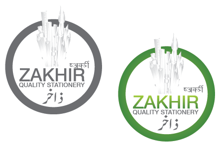 Logo Design by Private User - Entry No. 29 in the Logo Design Contest Zakhir Logo Design.