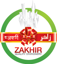 Logo Design by Private User - Entry No. 34 in the Logo Design Contest Zakhir Logo Design.