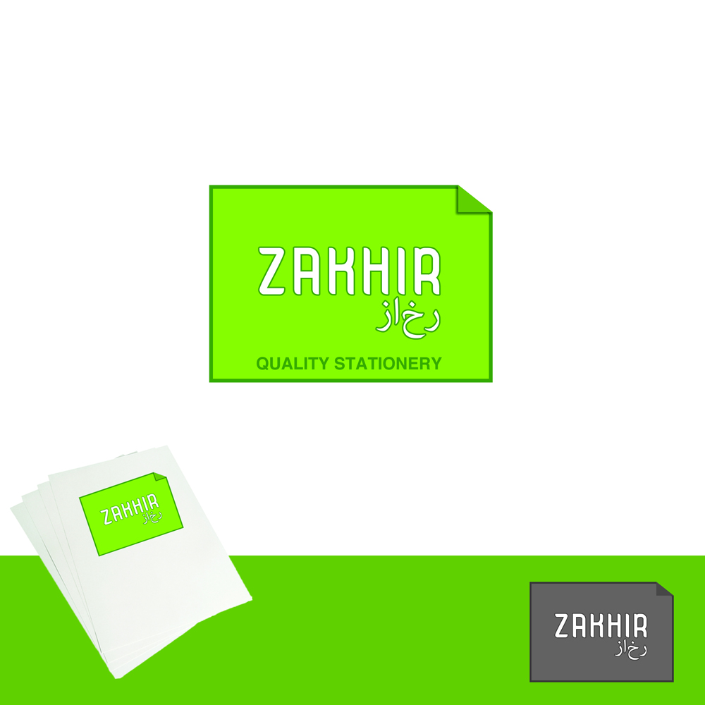 Logo Design by Utkarsh Bhandari - Entry No. 35 in the Logo Design Contest Zakhir Logo Design.