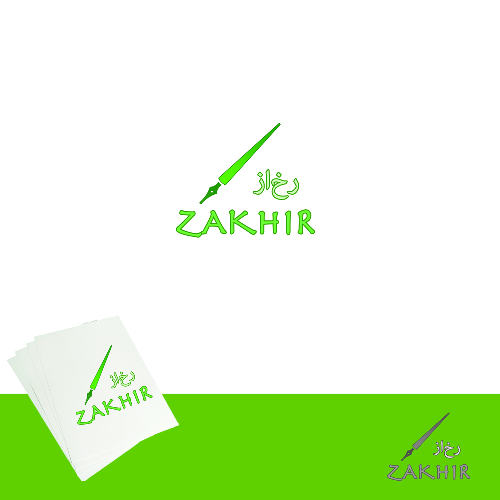 Logo Design by Utkarsh Bhandari - Entry No. 36 in the Logo Design Contest Zakhir Logo Design.
