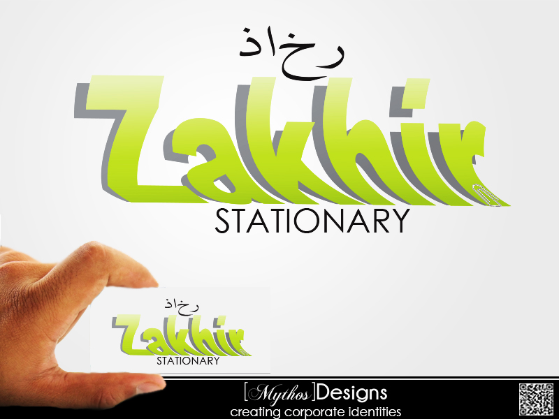 Logo Design by Mythos Designs - Entry No. 48 in the Logo Design Contest Zakhir Logo Design.