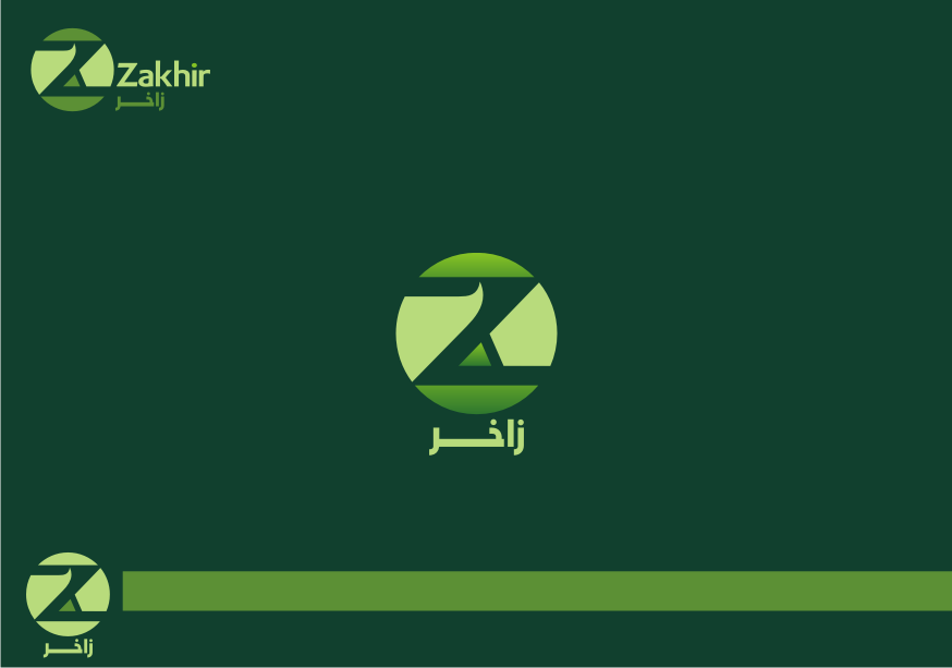 Logo Design by graphicleaf - Entry No. 50 in the Logo Design Contest Zakhir Logo Design.