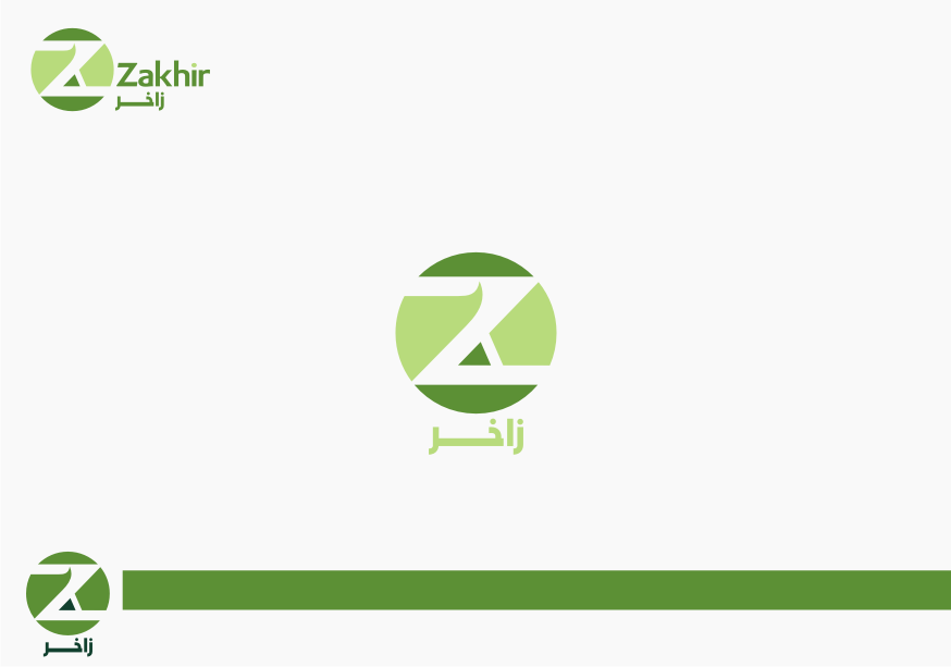Logo Design by graphicleaf - Entry No. 51 in the Logo Design Contest Zakhir Logo Design.