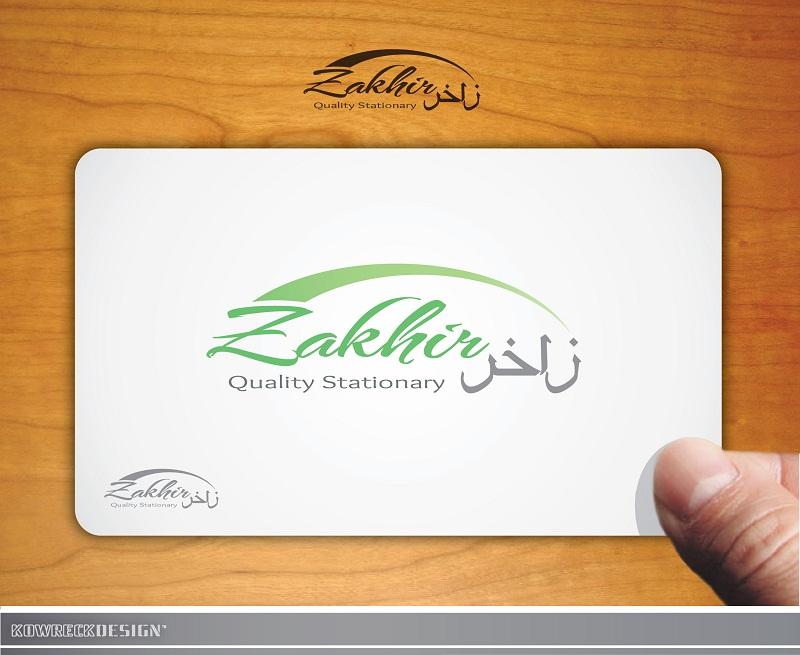 Logo Design by kowreck - Entry No. 53 in the Logo Design Contest Zakhir Logo Design.
