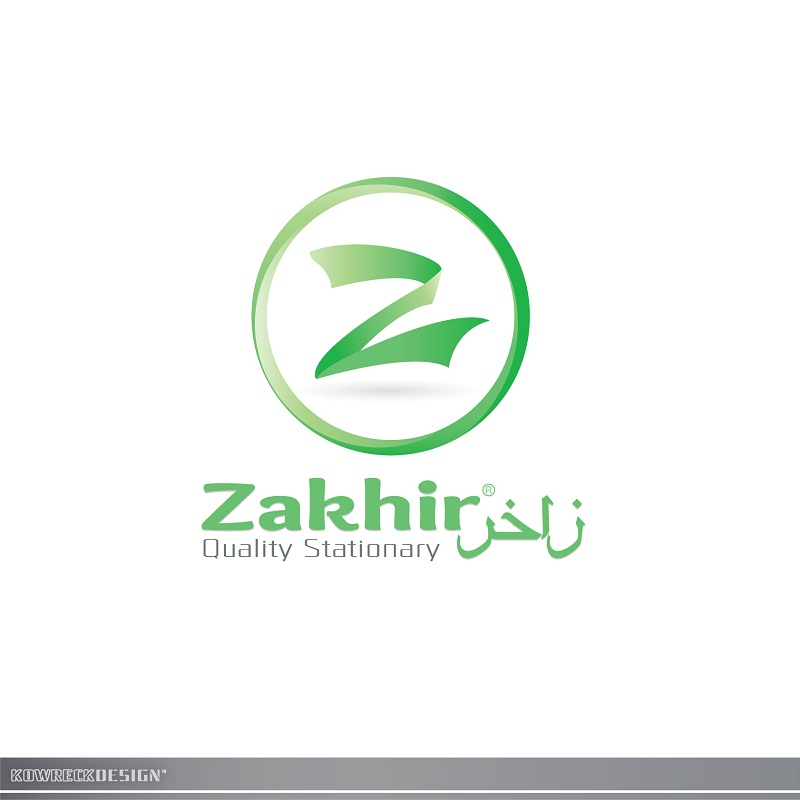 Logo Design by kowreck - Entry No. 55 in the Logo Design Contest Zakhir Logo Design.