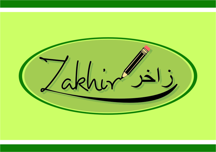 Logo Design by RasYa Muhammad Athaya - Entry No. 60 in the Logo Design Contest Zakhir Logo Design.