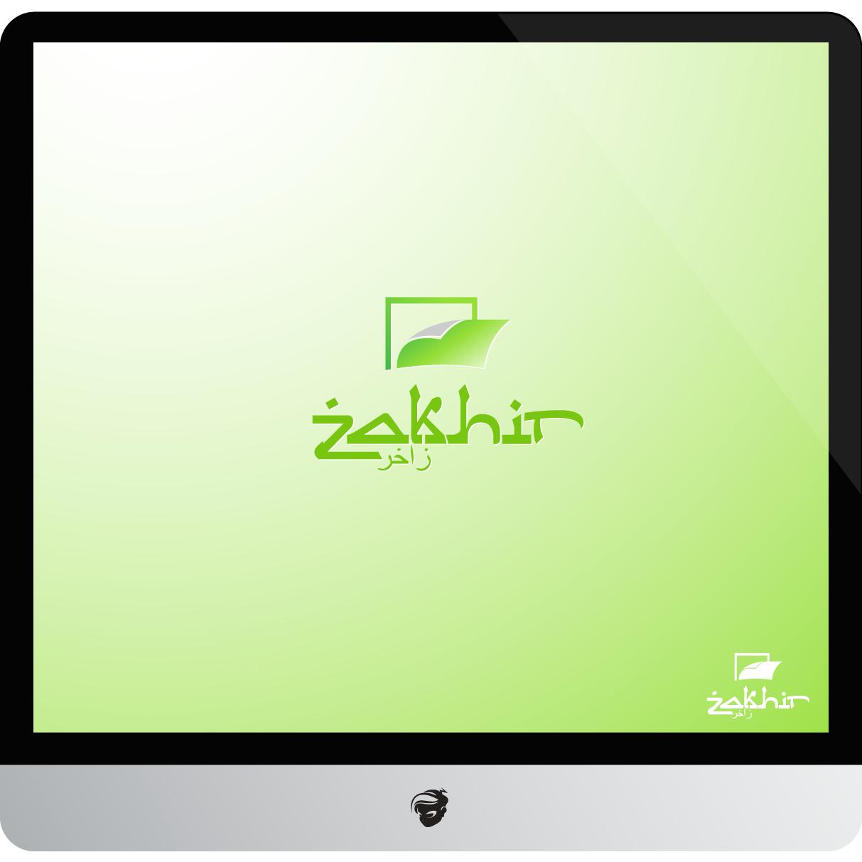 Logo Design by zesthar - Entry No. 62 in the Logo Design Contest Zakhir Logo Design.