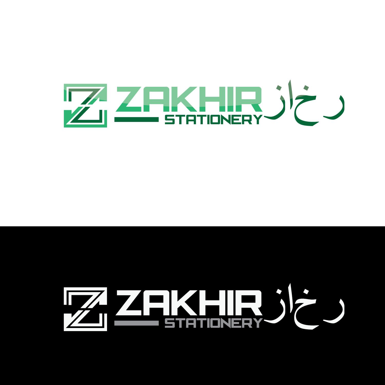 Logo Design by lagalag - Entry No. 63 in the Logo Design Contest Zakhir Logo Design.