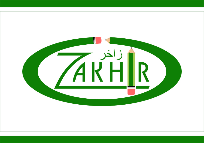 Logo Design by RasYa Muhammad Athaya - Entry No. 74 in the Logo Design Contest Zakhir Logo Design.