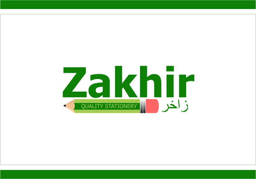 Logo Design by RasYa Muhammad Athaya - Entry No. 76 in the Logo Design Contest Zakhir Logo Design.