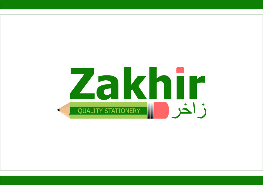 Logo Design by RasYa Muhammad Athaya - Entry No. 79 in the Logo Design Contest Zakhir Logo Design.