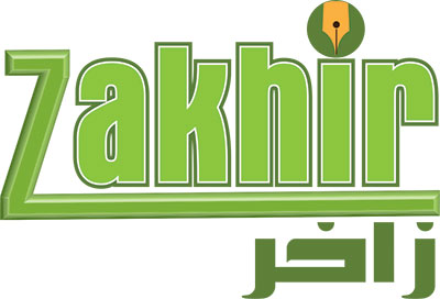 Logo Design by Mohamed Sheikh - Entry No. 80 in the Logo Design Contest Zakhir Logo Design.