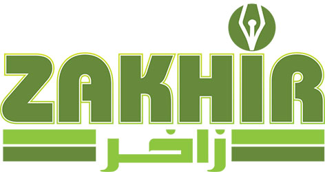 Logo Design by Mohamed Sheikh - Entry No. 81 in the Logo Design Contest Zakhir Logo Design.