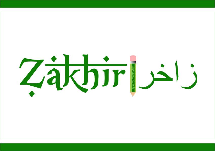 Logo Design by RasYa Muhammad Athaya - Entry No. 82 in the Logo Design Contest Zakhir Logo Design.