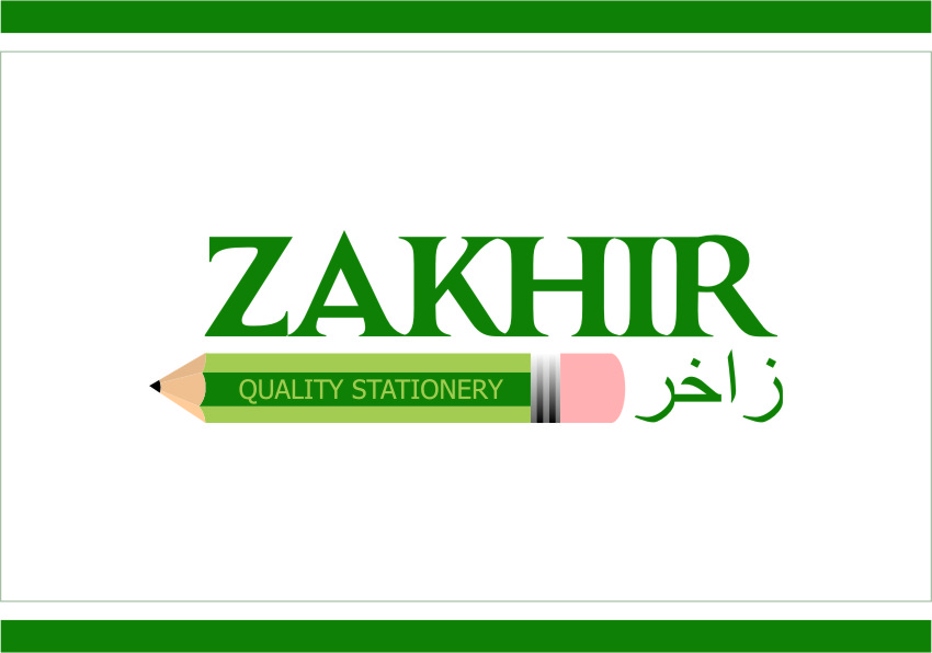Logo Design by RasYa Muhammad Athaya - Entry No. 83 in the Logo Design Contest Zakhir Logo Design.
