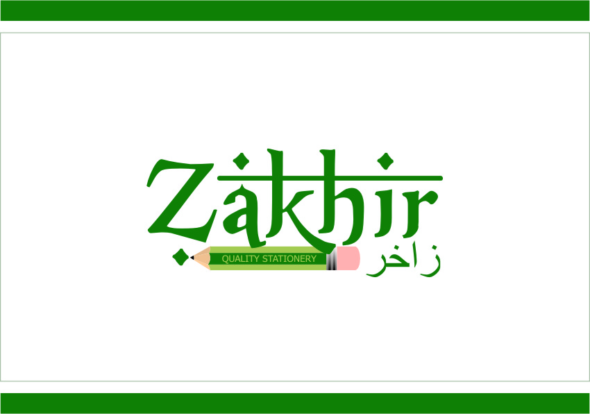 Logo Design by Ngepet_art - Entry No. 84 in the Logo Design Contest Zakhir Logo Design.