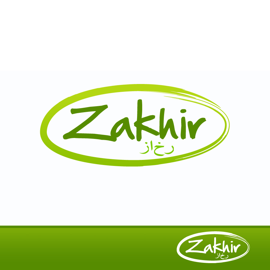 Logo Design by Edward Goodwin - Entry No. 86 in the Logo Design Contest Zakhir Logo Design.