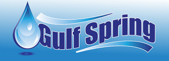 Logo Design by Mohamed Sheikh - Entry No. 3 in the Logo Design Contest Inspiring Logo Design for Gulf Spring.