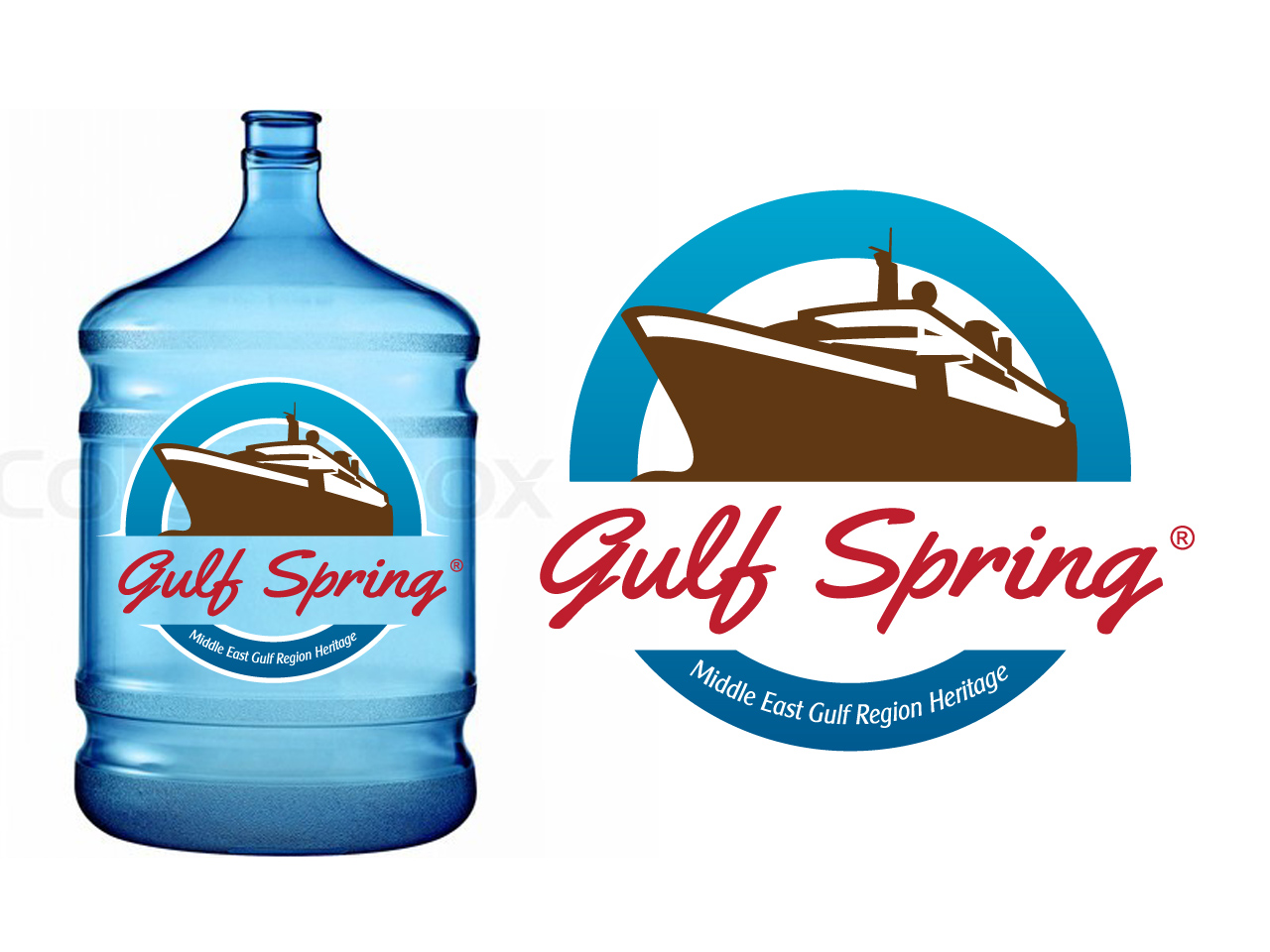 Logo Design by jpbituin - Entry No. 5 in the Logo Design Contest Inspiring Logo Design for Gulf Spring.
